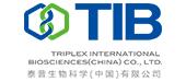 泰普生物科學(中國)有限公司