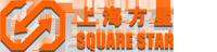 上海方星包裝機械有限公司