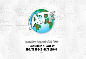 IAFT16949汽车行业相关行业质量管...
