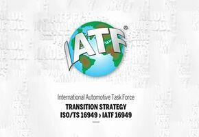 IAFT16949汽车行业相关行业质量管理体系认证