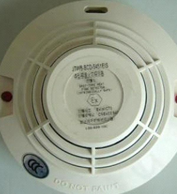 JTWB-BCD-5451EIS非编址防爆感温探测器