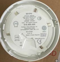 851PH烟温复合探测器