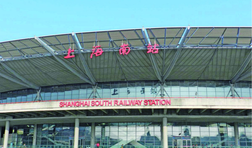 Shanghai Railway South Station