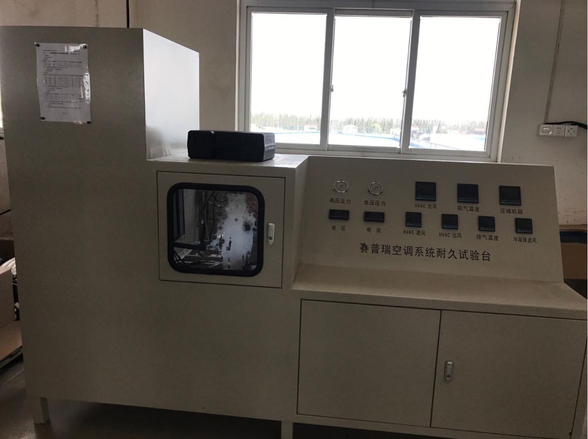 空调耐久试验台1