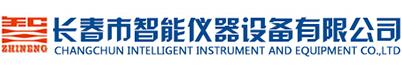钱柜qg111老虎机手机市智能m.qg111手机版设备有限公司