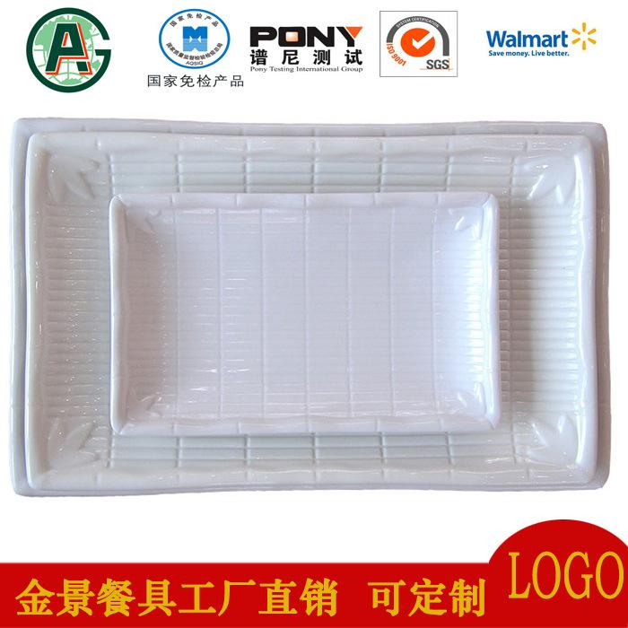 密胺米白塑料盘子