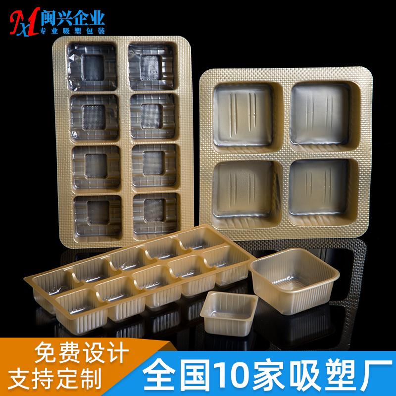 广东吸塑泡壳厂家教你判断新旧厚片吸塑制品