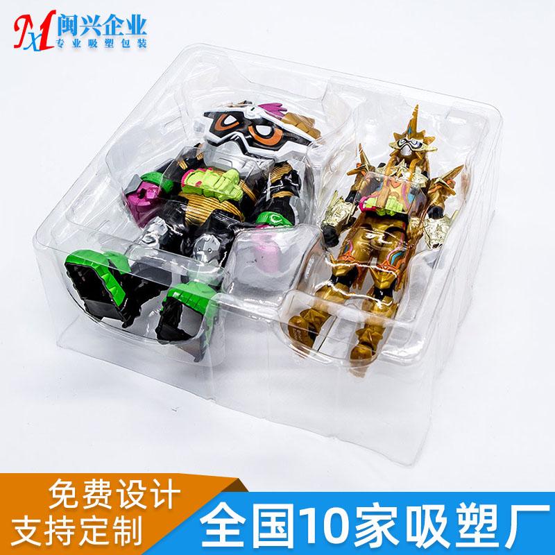 玩具工艺品包装案例