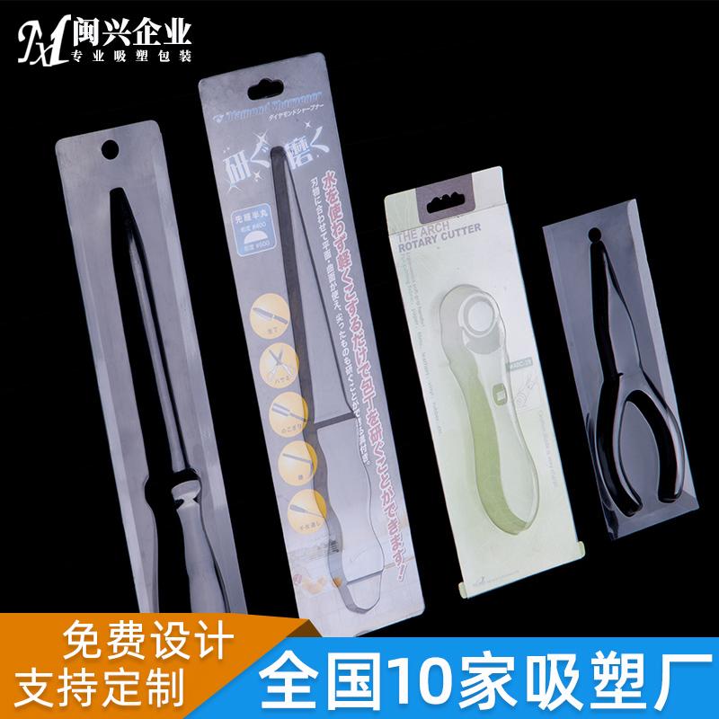 五金工具包装案例