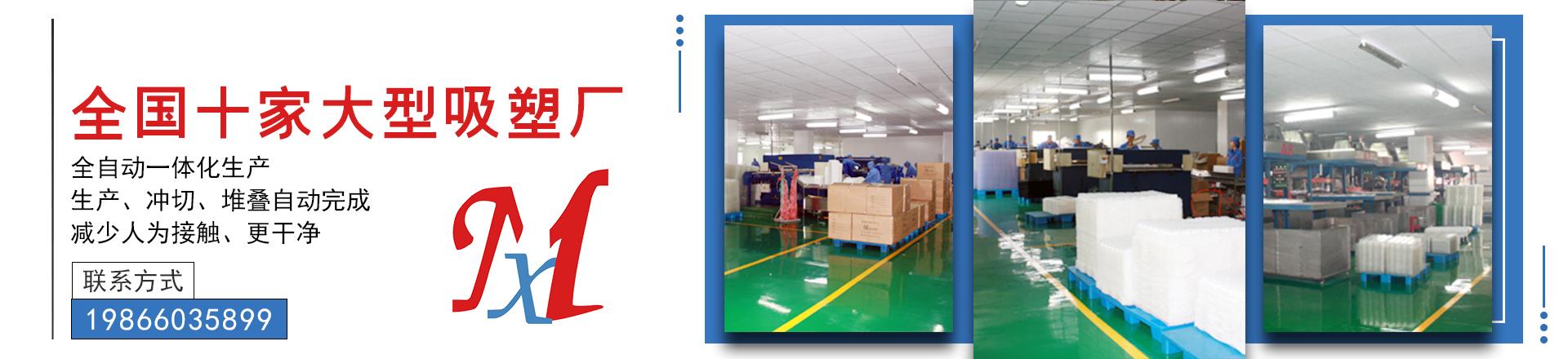 广州市闽兴包装科技有限公司-关于我们