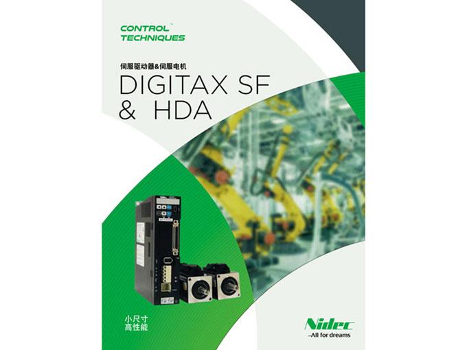 DIGITAX SF& HDA