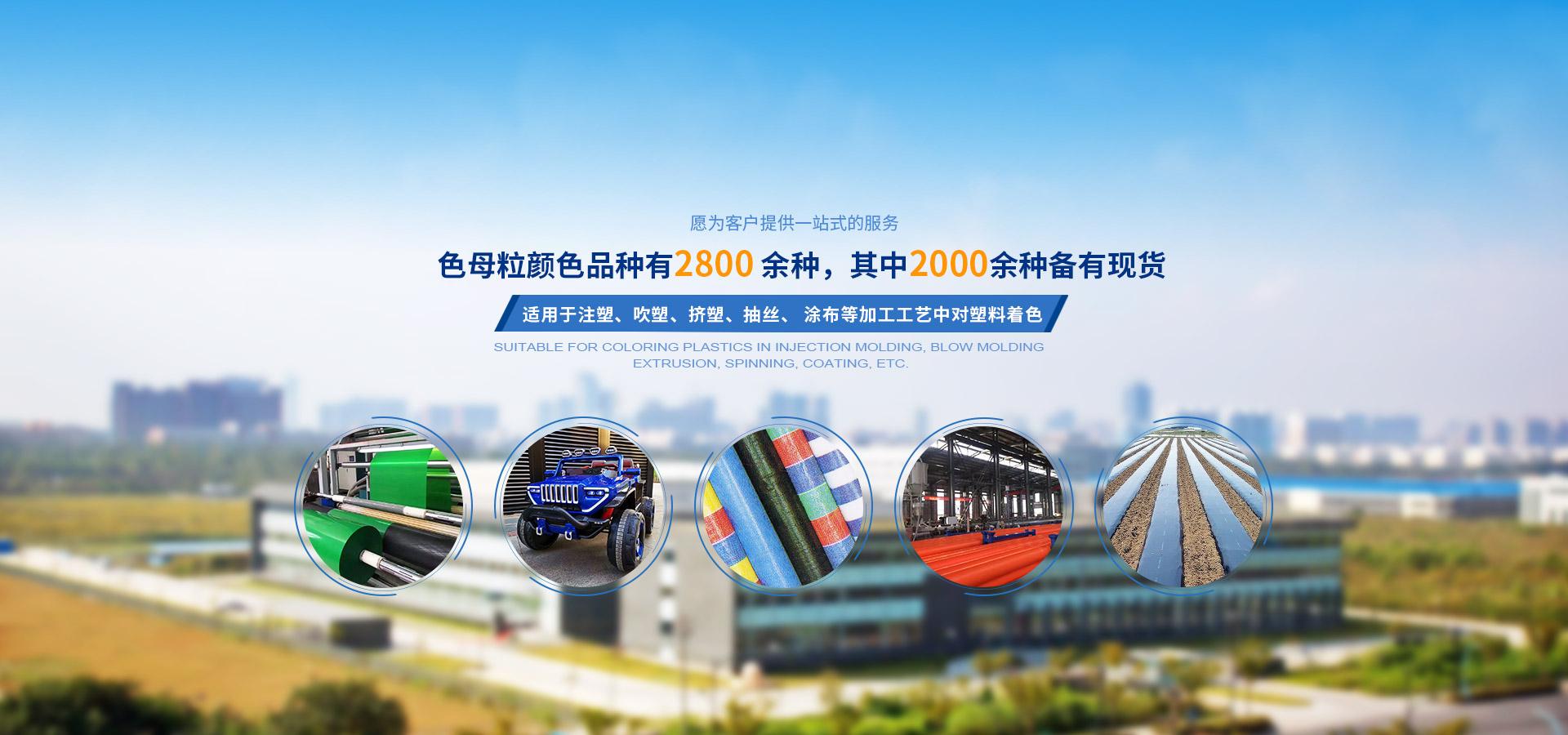 上海羽迪新材料科技有限公司
