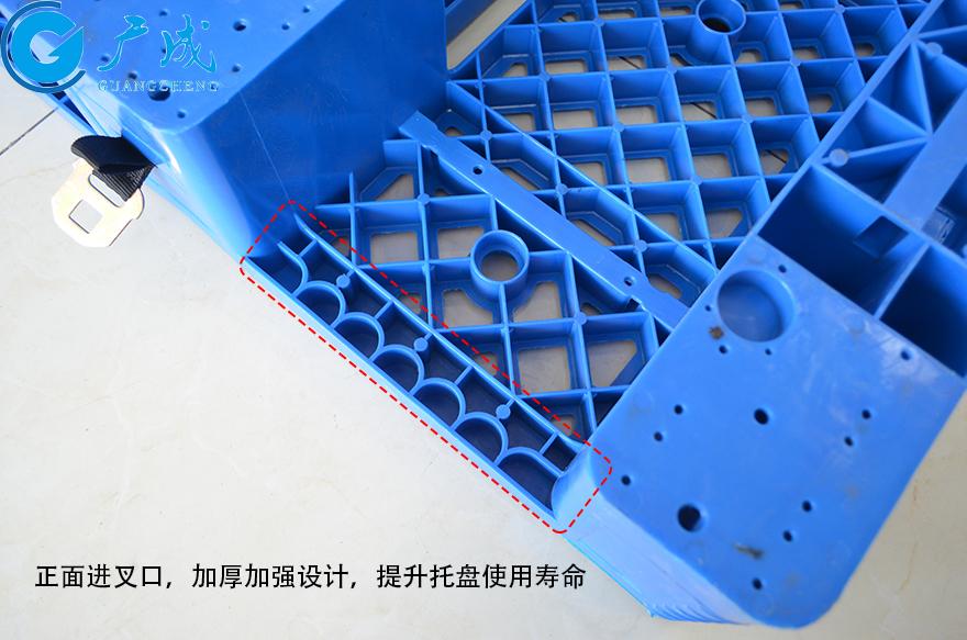 1208网格川字伸缩带塑料托盘进叉口