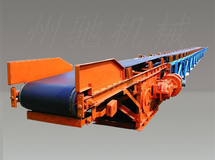 TD75型带式输送机