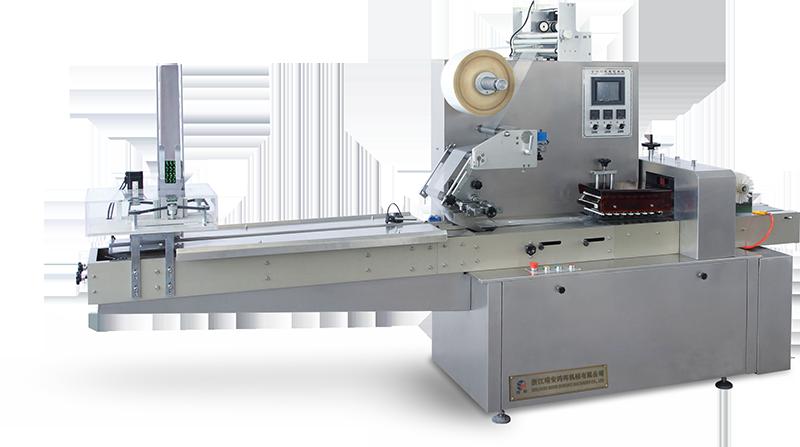 HH-250C 型高速枕式板块全自动包装机