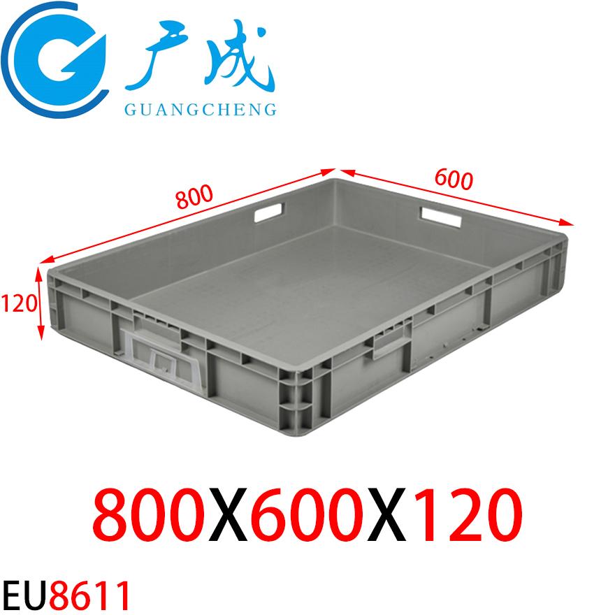 EU8611物流箱