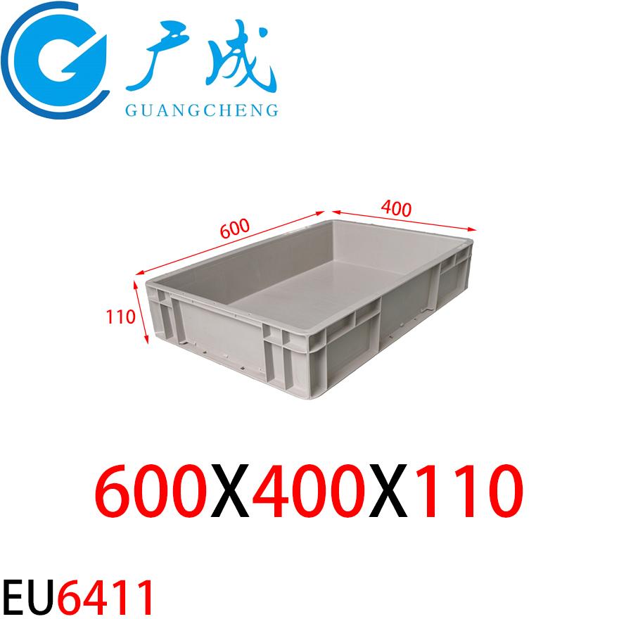 EU6411物流箱