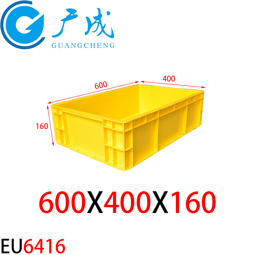 EU6416物流箱