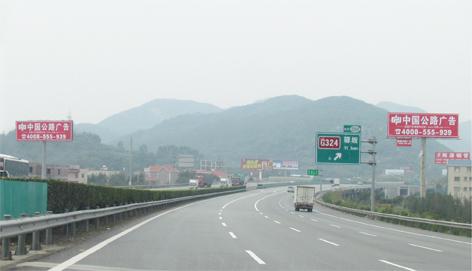 驿坂段【福泉高速(361)2204K+0mAB道】