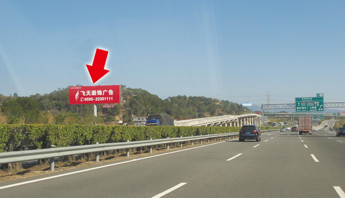 南惠岔道【福泉高速(382)2225K+720m-A道】
