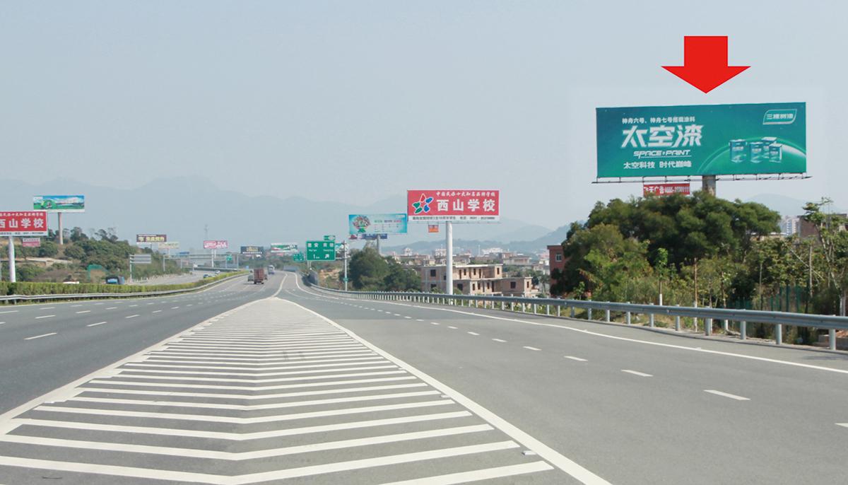 洛阳江段【福泉高速(381)2224K+100mB道】