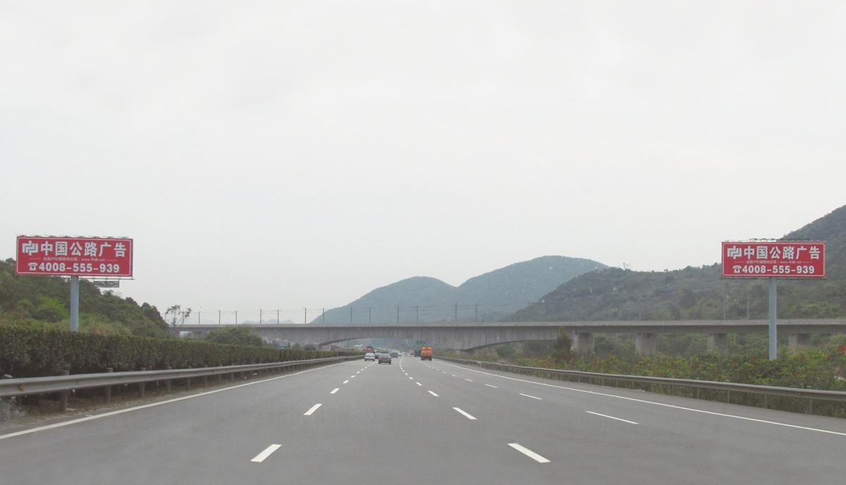 驿坂段【福泉高速(365)2208K+400m-AB道】