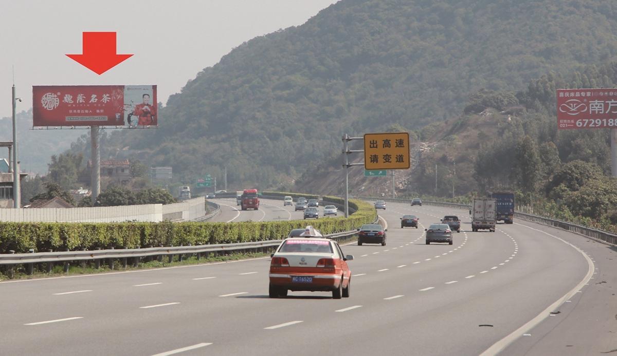 驿坂段【福泉高速(364)2207K+800m-A道】