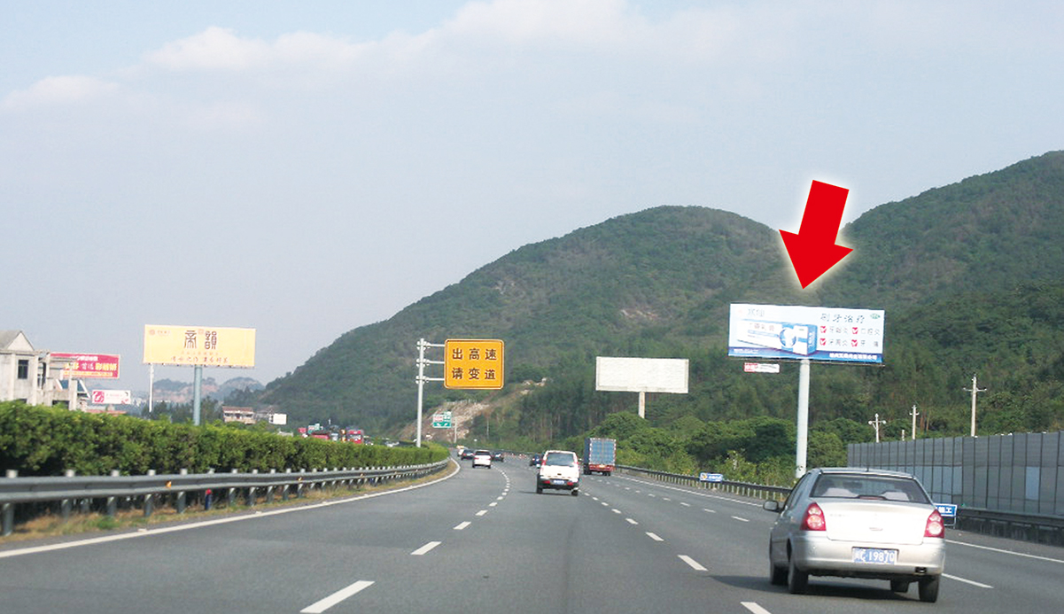 驿坂段【福泉高速(364)2207K+500m-B道】