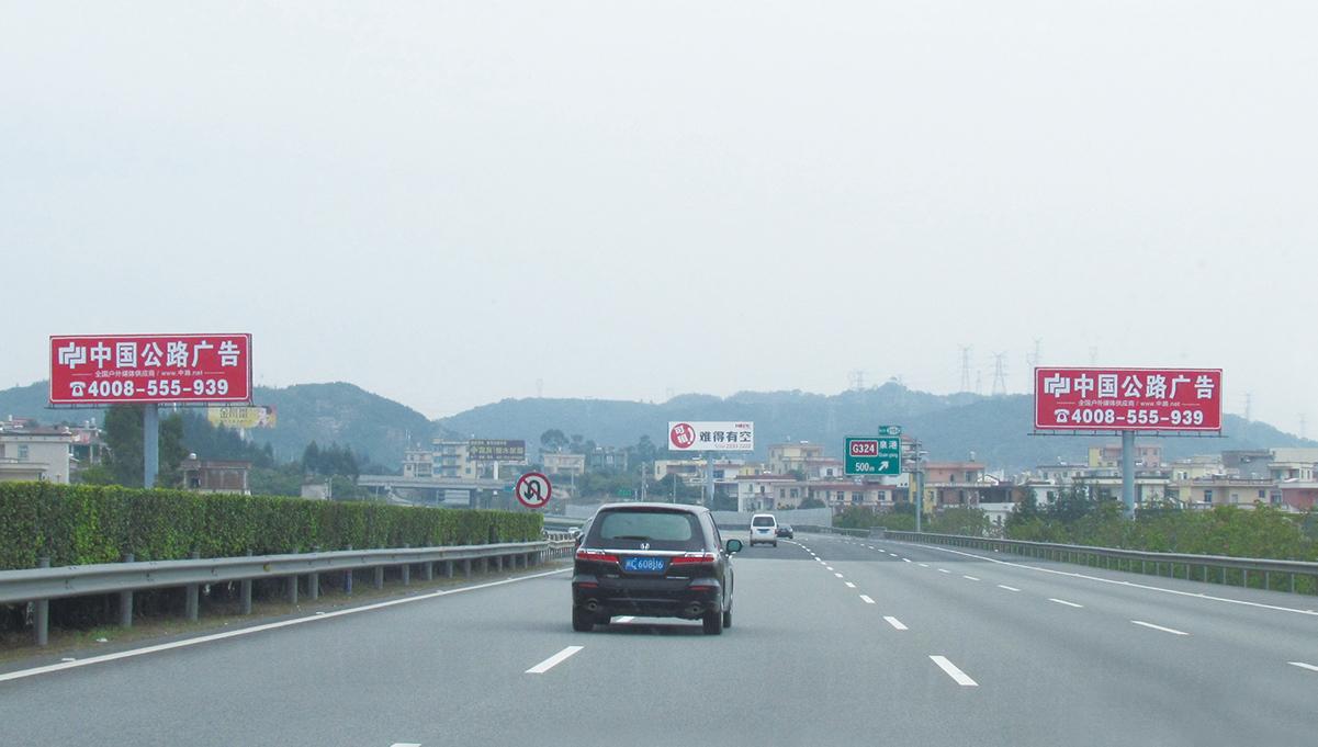 泉港段【福泉高速(353)2196K+200m-AB道】