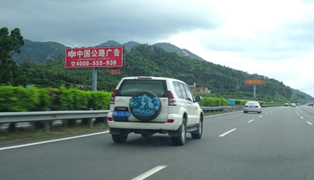 【惠安紫山段】旧(370)A道