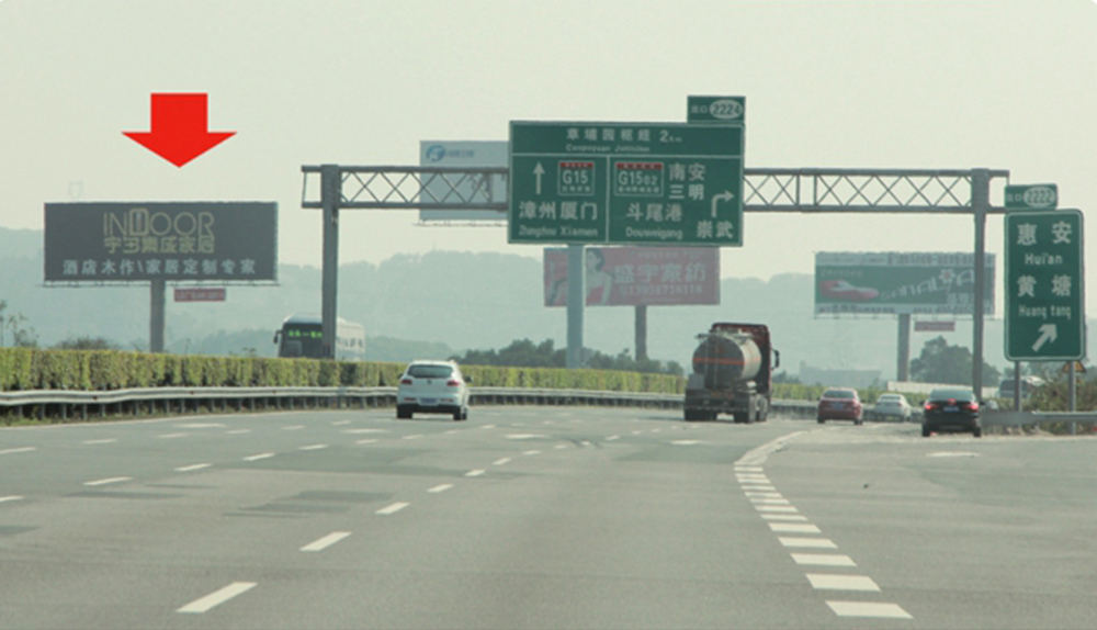 惠安出口(379)B道