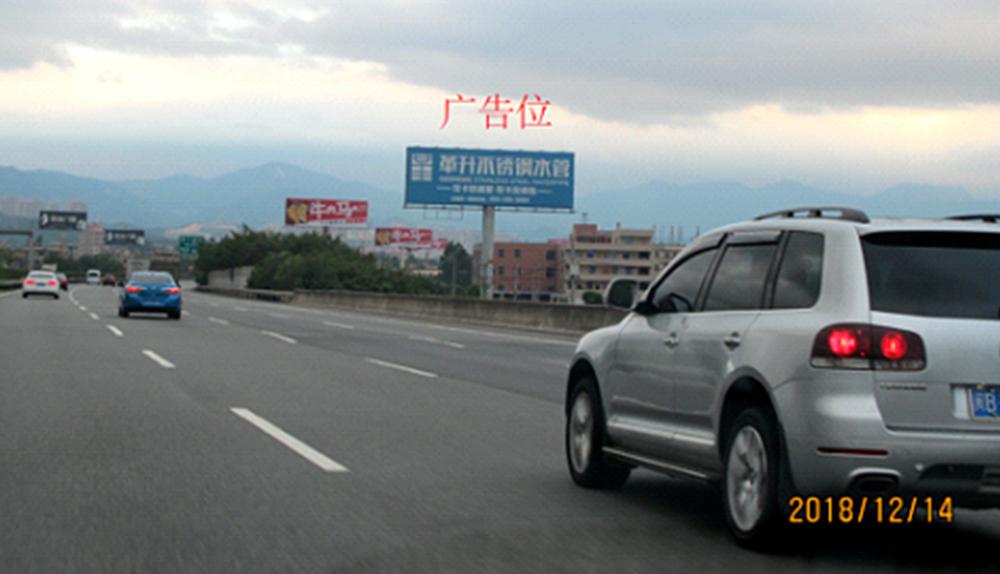 【黄塘段】临惠安出口500米-B道