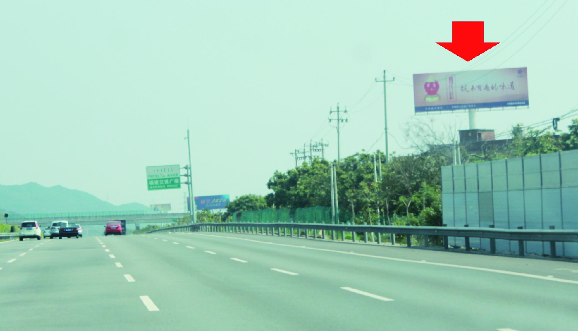 仙游段【福泉高速(38)2181K+950m-B道】