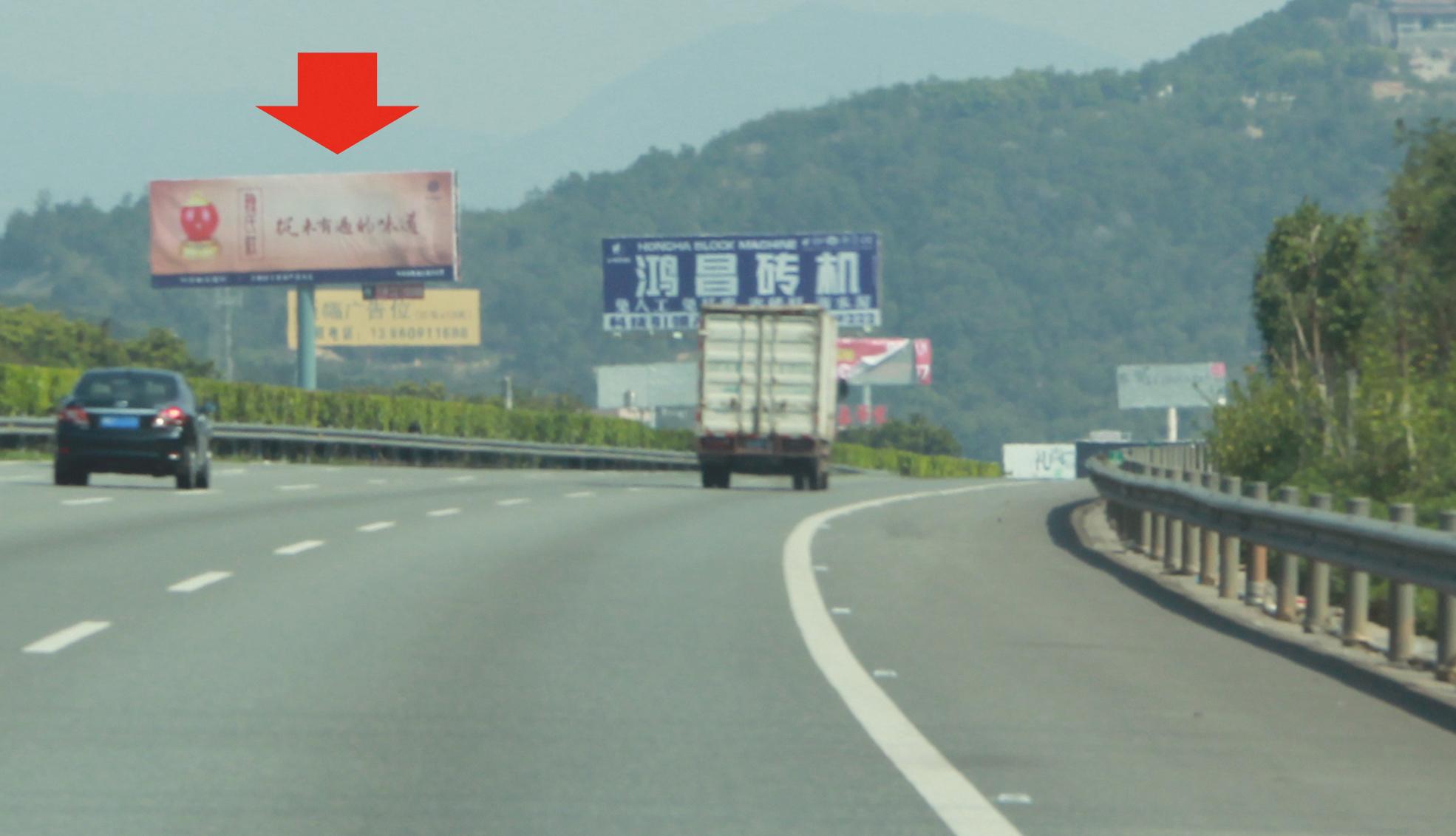 泉港段【福泉高速(350)2193K+600m-A道】