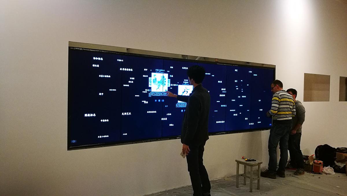 恭贺我公司完成北京韩美林展项目