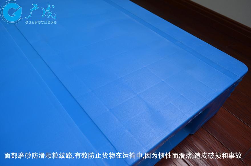 1210E焊接平板川字塑料托盘面部防滑