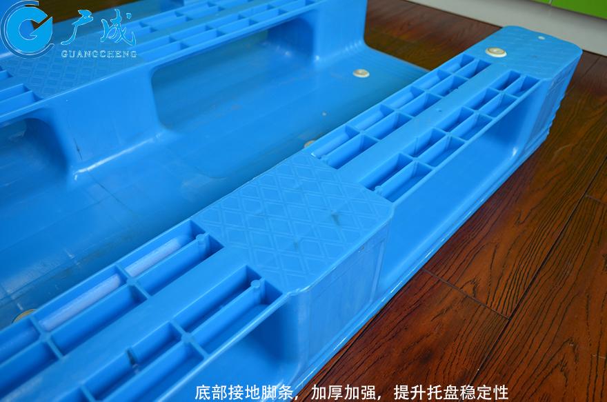 1210E焊接平板川字塑料托盘脚条加强