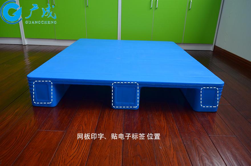 1210E焊接平板川字塑料托盘印字