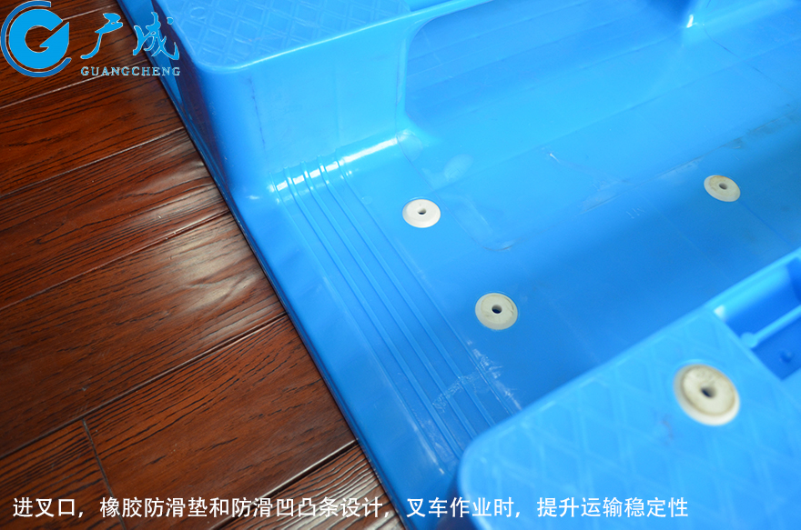 1210E焊接平板川字塑料托盘进叉口