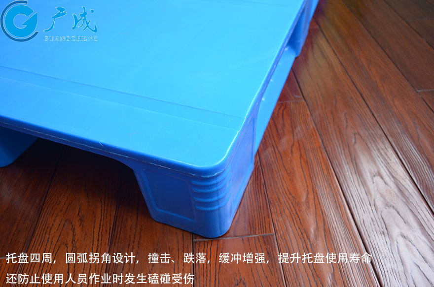 焊接成型平板川字塑料托盘