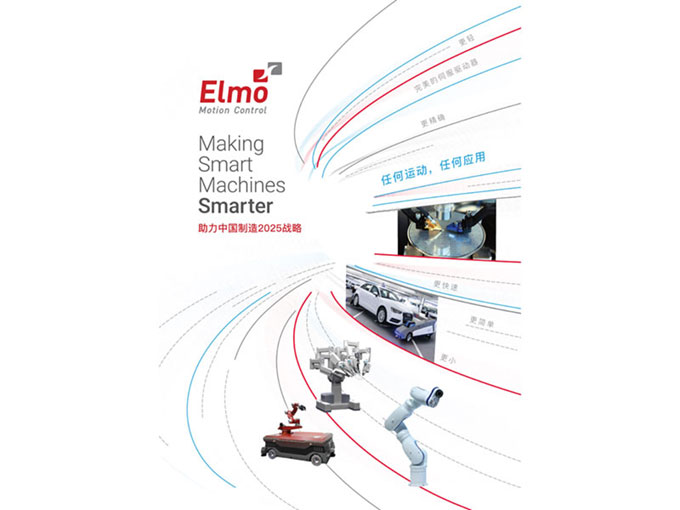 Elmo Motion Control