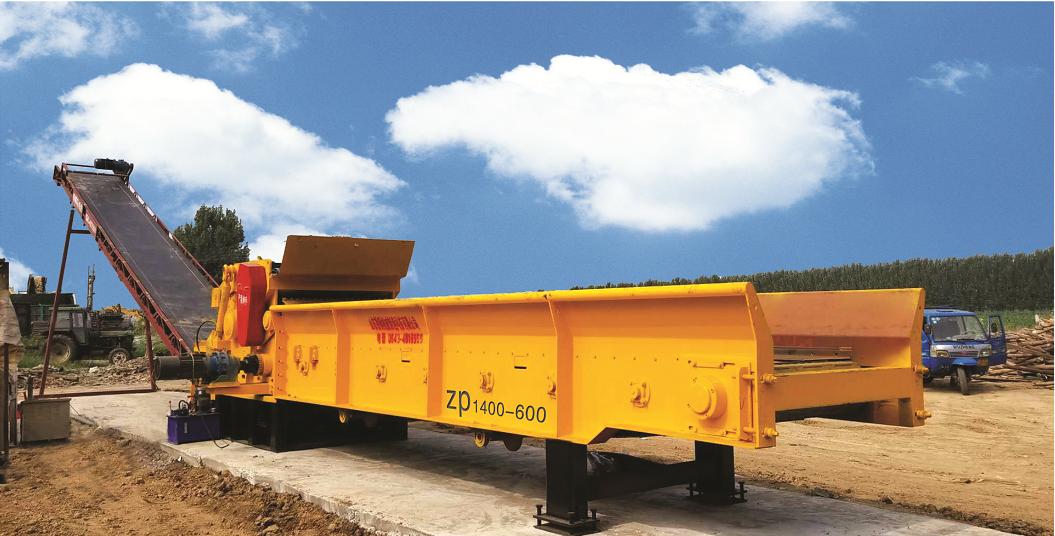 ZP1400-600木片机图片介绍