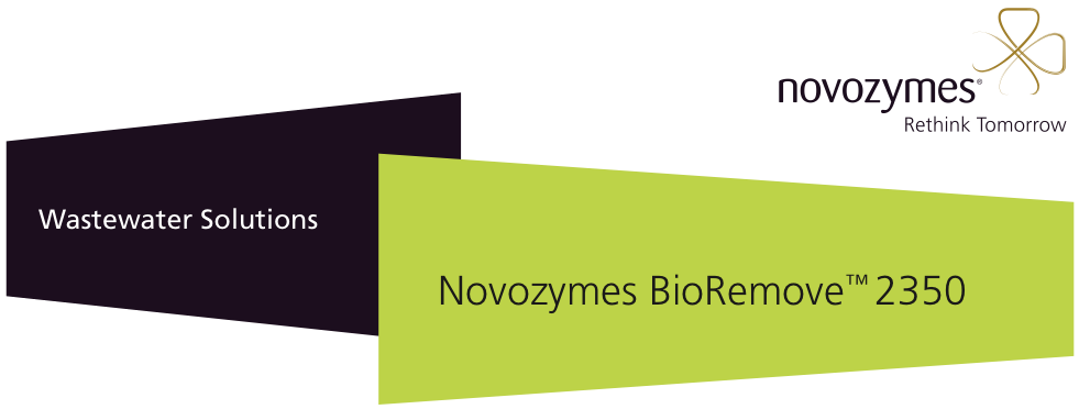 COD去除菌BioRemove 2350