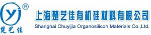 上海楚艺佳有机硅材料有限公司