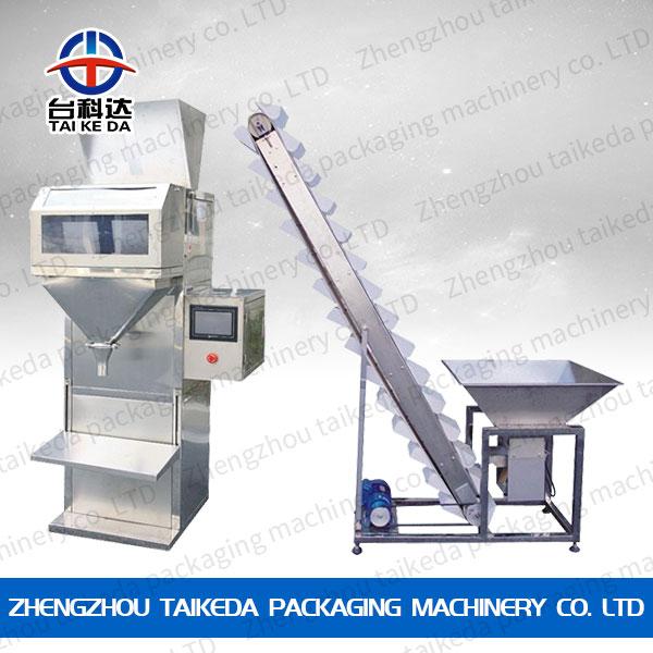 Weighing pellet packing machine
