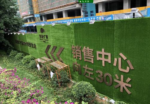 华发广场围挡工程