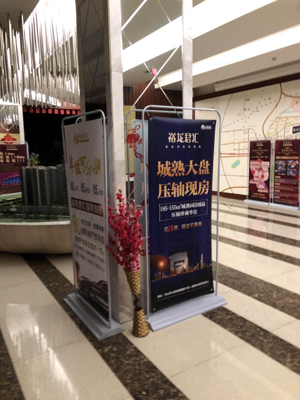 裕龙君汇广告物料工程
