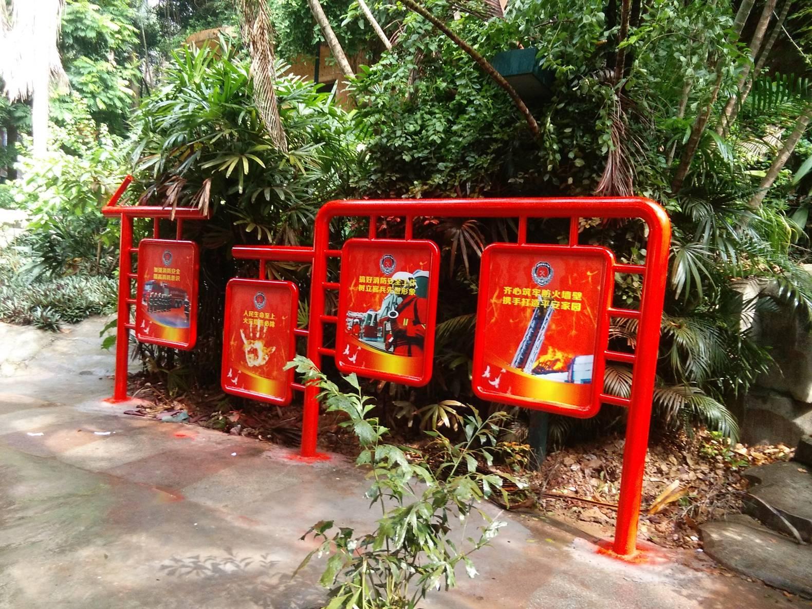 中山火炬开发区消防主题公园