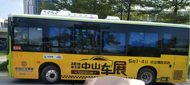 2019年中山车展车身广告