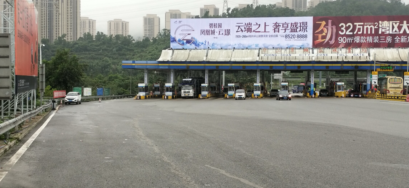 凤凰城云璟收费处广告牌
